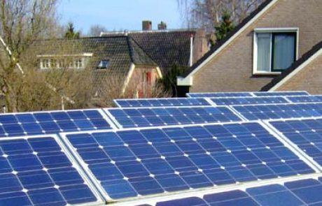 מכרז להקמת מערכות סולאריות עסקיות בראשון לציון