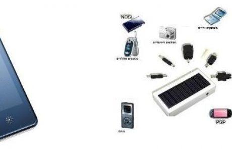 הדור הבא של מוצרים סולריים – מטען סולרי לסלולרי
