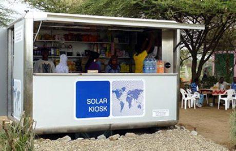 """""""גזלן"""" העתיד: הקיוסק הסולרי הראשון בעולם נפתח באתיופיה"""