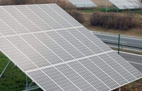 כנס בנושא ייזום, הקמה ומימון של מתקנים סולאריים בקיבוצים ובמושבים