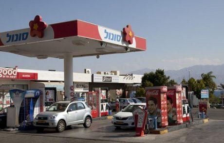 """אושרה תביעה ייצוגית בסך 1.3 מיליארד ש""""ח כנגד סונול, דלק ופז"""