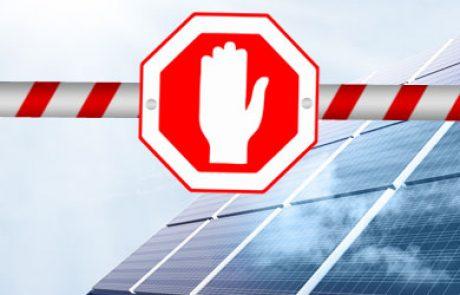 מכרזים סולארים לטייקונים בלבד?