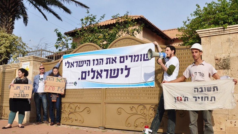 עסקה גוררת הפגנה: ארגוני סביבה מוחים על עסקת גזפרום -תמר