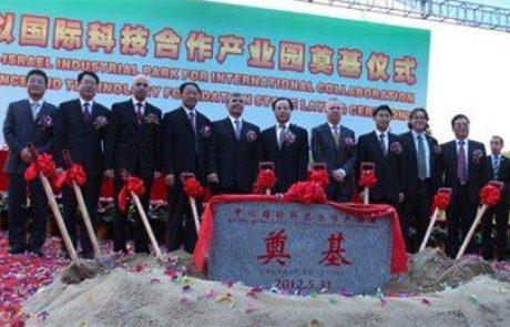 """שת""""פ ישראל – סין: פוטנציאל עסקי של 5 מיליארד דולר"""