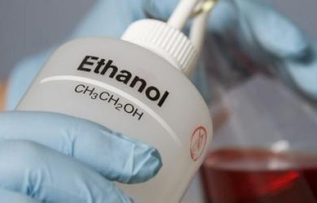 משרד האנרגיה האמריקאי מקים מעבדת מחקר לפיתוח דלק ירוק