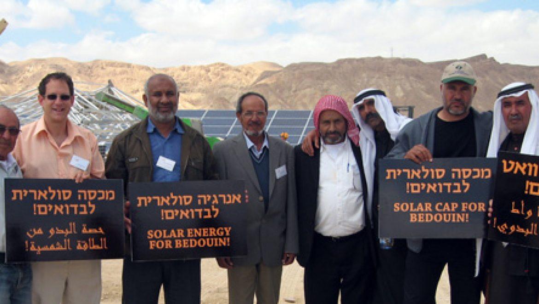הוגשה הצעת חוק לשוויון הזדמנויות למגזר הבדואי בייצור חשמל סולארי