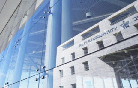 אוניברסיטת תל אביב פרסמה מכרז לפרויקט התייעלות אנרגטית