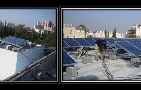 GreenGo תנהל את מכרז הרכישה המוניציפאלי הראשון למתקנים פוטו וולטאים בעיריית תל אביב-יפו