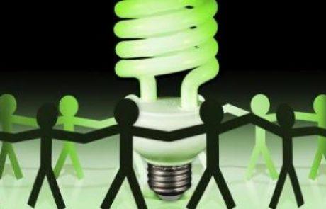בריטניה תשקיע מאות מליוני פאונד במחקרי התייעלות אנרגטית