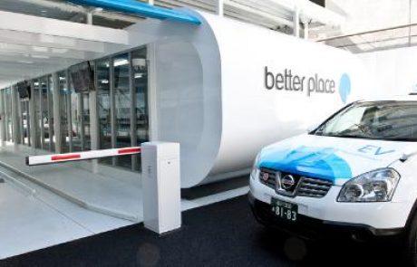 בטר פלייס החלה לבצע בישראל ניסויי שטח להחלפת סוללות הרכבים החשמליים