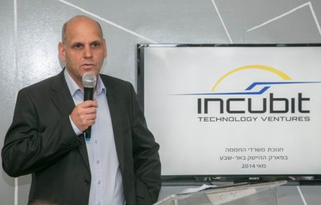 אלביט מערכות מקימה חברה חדשה בתחום האנרגיה לתחבורה אזרחית