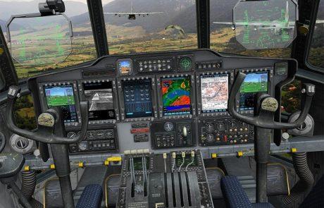 אלביט השלימה טיסה ראשונה מוצלחת למטוס התובלה המושבח C-130H