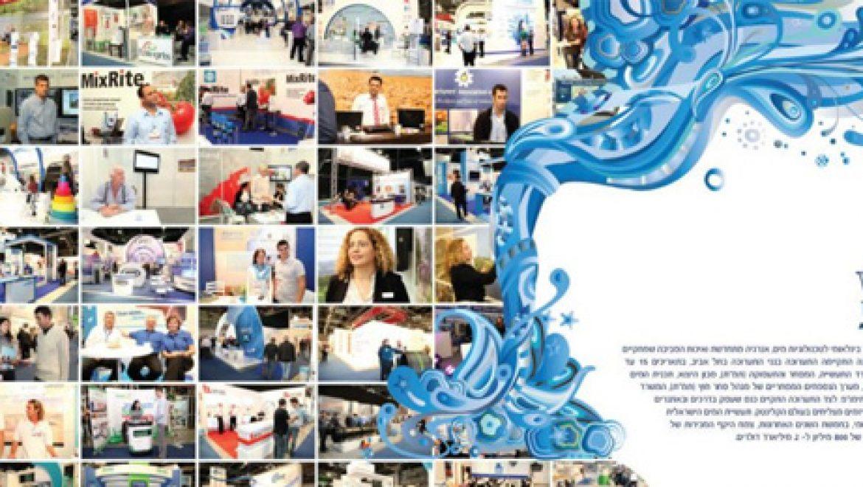 אלבום תמונות: צילומי פורטל תשתיות מתערוכת Watec 2011