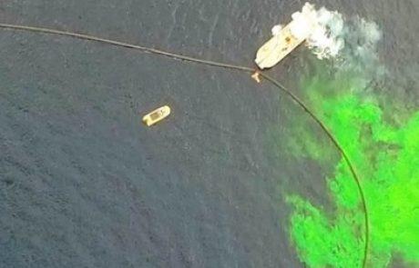 המשרד להגנת הסביבה מתכונן לאפשרות של דליפה בלב ים